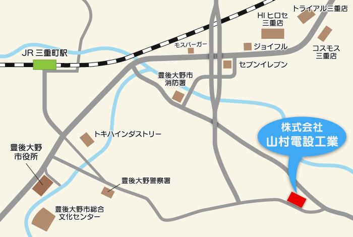株式会社山村電設工業アクセスマップ